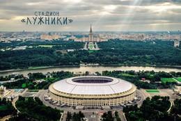 "FIFA Stadium ""Luzhniki"" Moscow World CUP Russia 2018 New MODERN Postcard - Postales"