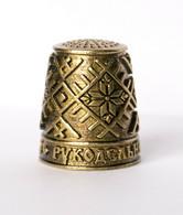 Thimble Ethnic Pattern Needlework Solid Brass Metal Russian Souvenir Collection - Dés à Coudre