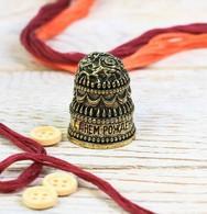 Thimble HAPPY BIRTHDAY Cake Solid Brass Metal Russian Souvenir Collection - Ditali Da Cucito
