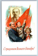 LENIN Glory October SOVIET PEOPLE Patriotic By Gundobin Russian Postcard - Patrióticos