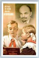 SOVIET PIONEERS & LENIN Book School Boy Girl Patriotic Russian Postcard - Ohne Zuordnung