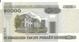 BIELORUSSIE 20000 RUBLEI 2000(2011) UNC P 31 B - Belarus