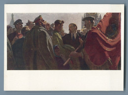1960 LENIN On Red Square Communist Propaganda Red Flag Soviet USSR Postcard - Politik