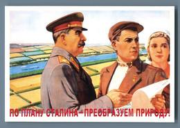 STALIN KOLKHOZ Workers Transforming Nature Propaganda Russian Unposted Postcard - Politik