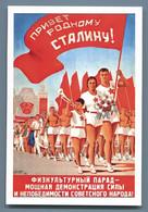 STALIN Athletic Parade Sport March Soviet Propaganda Russian Unposted Postcard - Politik