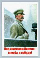 STALIN In Uniform On Podium Of Mausoleum Propaganda USSR New Unposted Postcard - Politik
