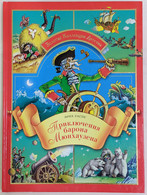 BARON MUNCHAUSEN By Raspe Russian Kid Children Book Gift Edition - Libros, Revistas, Cómics