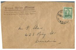 (G 27) Older Cover - New Zealand - British Sprian Mission To Dunedin (1945 ?) - FDC