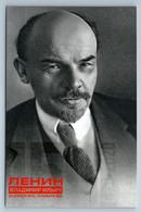 Portrait LENIN In Petrograd 1918 Soviet Communist Leader 150 Anniv NEW Postcard - Politik