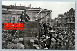 LENIN On TRIBUNE Soviet Communist Leader Western Front 150 Anniv NEW Postcard - Politik