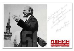 Speech Of LENIN On Red Square Moscow 1919 Soviet Leader 150 Anniv NEW Postcard - Politik