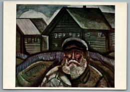 1971 OLD FISHERMAN Elder Man Brutal In Peasant Village Soviet USSR Postcard - Illustratori & Fotografie