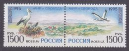 1995Russia471-472PaarEuropa Cept3,20 € - 1995