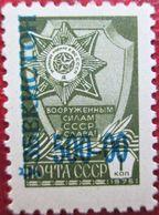 Uzbekistan  1993   1 V MNH - Uzbekistan