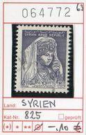 Syrien - Syrian Arab Republic - Syrie - Michel 825 - Oo Oblit. Used Gebruikt - Syrie