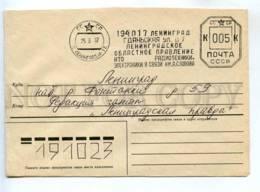 284031 USSR 1987 Postage Meter Board Radio Technicians Popov Leningrad - 1923-1991 USSR