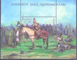 2019. Uzbekistan, The Queen Of Massages Tumaris Of Sakia, Horse, S/s, Mint/** - Uzbekistán