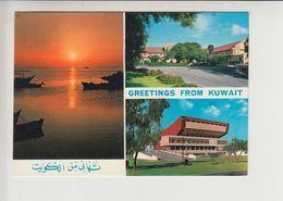 Kuwait, Unused (ku004) - Kuwait