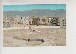Kuwait Postcard, Medina Saudi Arabia, Unused (ku006) - Kuwait