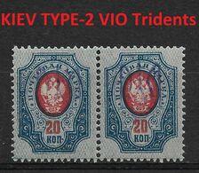 Ukraine/Russia 1918 Civil War, Kiev Type-2 Trident VIO Pair, VF MNH**OG,100% Genuine ! - Ukraine & West Ukraine