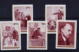 Burundi - UMM - 200th Ann Of The Birth Of Lenin 1970 - Burundi