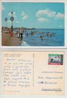 Kuwait Used Postcard (ku012) - Kuwait