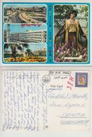 Kuwait Used Postcard (ku013) - Kuwait