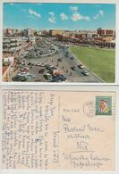 Kuwait Used Postcard (ku014) - Kuwait