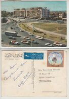 Kuwait Used Postcard (ku015) - Kuwait