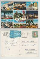Kuwait Used Postcard (ku016) - Kuwait