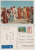 Kuwait Used Postcard (ku017) - Kuwait