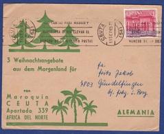 Beleg (aa1892) - 1931-Heute: 2. Rep. - ... Juan Carlos I