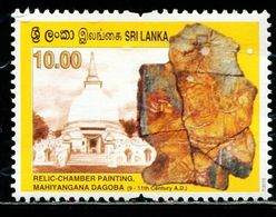 XB1169 Sri Lanka 2015 Buddhist Temple Architecture And Murals 1V MNH - Sri Lanka (Ceylon) (1948-...)