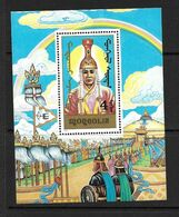 MONGOLIE 1990 CINEMA MONGOL  YVERT N°B142 NEUF MNH** - Cinema
