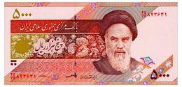 IRAN 5000 RIALS ND(2017) Pick 152c Unc - Iran