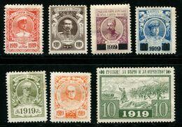 Russia 1919  Civil War. Generals. MH - Sibérie Et Extrême Orient
