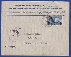 Beleg (aa1917) - Líbano