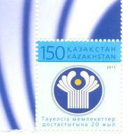 2011. Kazakhstan, 20y Of CIS, 1v,  Mint/** - Kazakhstan