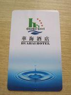 Huahai Hotel,Maoming City,China - Chiavi Elettroniche Di Alberghi
