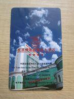Jinmanlou Huiyuan International Hotel, Suzhou China,with Bend - Chiavi Elettroniche Di Alberghi