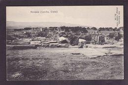 CPA Crète GRECE Non Circulé Knossos - Grecia