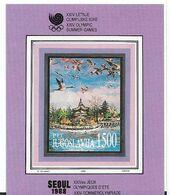 YOUGOSLAVIE BLOCS FEUILLETS JEUX OLYMPIQUES DE SEOUL 1988 - Estate 1988: Seul