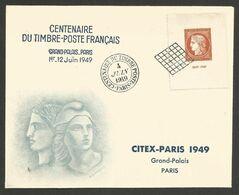 France - Centenaire Du Timbre 1949 CITEX N°841 Cérès Grand Palais 1er Jour 4/6/49 - France
