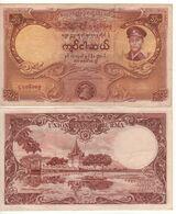 BURMA   50 Kyats   P50a    General Aung San -  Mandalay Temple  (1958) - Myanmar