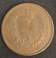 LIBYE - LIBYA - 2 MILLIEMES 1952 - KM 2 - ( Idris I ) - Libië