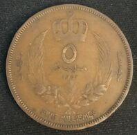 LIBYE - LIBYA - 5 MILLIEMES 1952 - KM 3 - ( Idris I ) - Libië