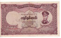 BURMA   20 Kyats   P49a    General Aung San -  Rice Harvest  (1958) - Myanmar