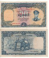BURMA   10 Kyats   P48a    General Aung San - Elephant   (1958) - Myanmar