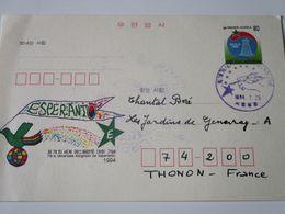 79-a Universale Kongreso De Esperanto (entier Postal) - Korea (Süd)