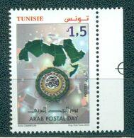 Tunisie 2020- Journée De La Poste Arabe Série (1v) - Tunisia (1956-...)
